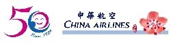 China20airline-Logo