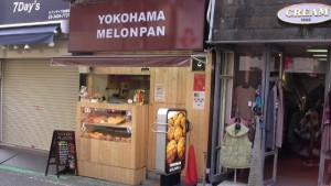 YOKOHAMA MELONPAN