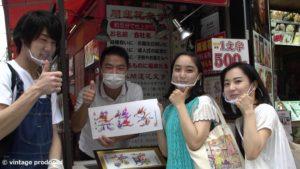 2020年09月~横浜 中華街で中国語を話す旅