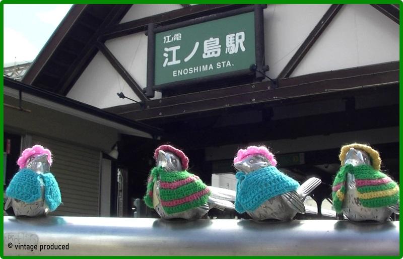 2020年10月~湘南 江ノ島を案内する旅